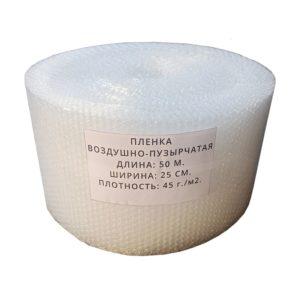 plenka-vozdushno-puzyrkovaya-dlina-50-m-shirina-25-sm